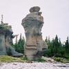 Mingan Archipiélago de Reserva del Parque Nacional