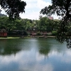 View Of Vadakkechira Pond