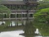 Lake At Heian Shrine