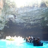 The Lake Melissani Under Noonday Sun