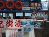 Lam  Kei  Ferry