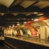 La Muette Station