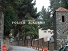 The Los Angeles Police Academy