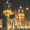 Sanctuary Of Las Nazarenas