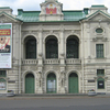 Latvian National Theatre