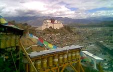 Leftshigatse Fortress