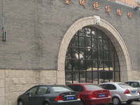 Beijing Liao y Jin City Wall Museum