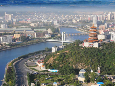 Liaoyuan City
