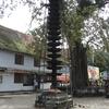 Light Poornathrayisa