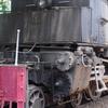 Museo del Ferrocarril de Nairobi