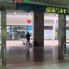 Longyang Road Station