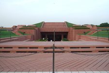 Lotus Temple Information Centre