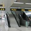 Luban Road Station