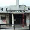 Luen Wo Market