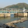 Luk Keng Ferry