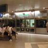 La estación de MRT Lavender