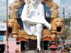 Machilipatnam  Sai  Temple  1 1  0 9
