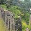 Mahur Fort