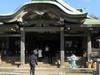 Main Building At Hōkoku Shrine