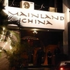 Main Land China
