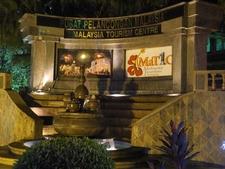 View Of Malaysia Tourism Centre