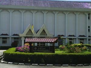 Malaio Tecnologia Museu