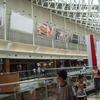 Pondok Indah Mall - Third Floor