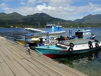 Ilhas Molucas Região