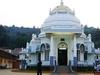 Mangeshi Temple - Ponda