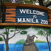 Manila Zoological And Botanical Garden