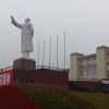 Mao Zedong In The City Square