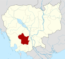 Map Of Cambodia Highlighting Kampong Speu
