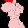 Map Of Guyana Showing Barima Waini Region