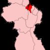 Map Of Guyana Showing Essequibo Islands West Demerara Region