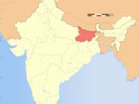 Gopalganj