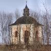 Mariahilf Church
