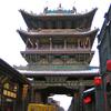 Pingyao City