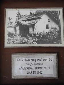 Martin Wickramasinghe House 1962