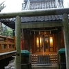 Maruyama Shrine