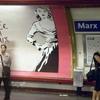 Marx Dormoy Station