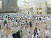 Masjid Al Haram And The Center Of Mecca
