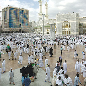 Masjid Al Haram And The Center Of Mecca
