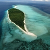 Mataking Island - View