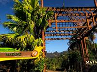 Matang Wildlife Centre