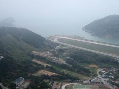 Matsu Beigan Airport