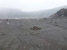 Mauna Iki Trail