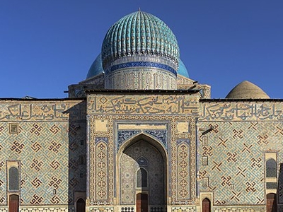 Mausoleum Of Khoja Ahmed Yasawi In Hazrat-e Turkestan, Kazakhstan
