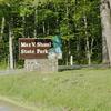 Max V. Shaul State Park