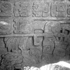 Maya Inscriptions - Bejucal - Petén Department - Guatemala