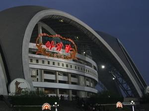 Rungrado Estadio Primero de Mayo